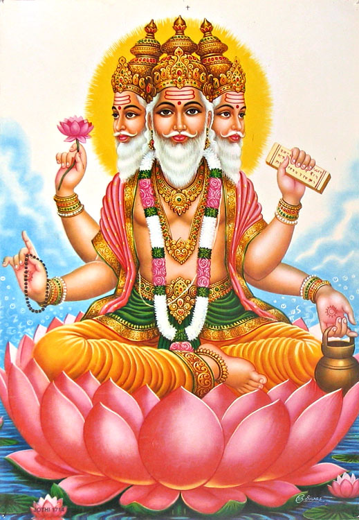 about lord brahma